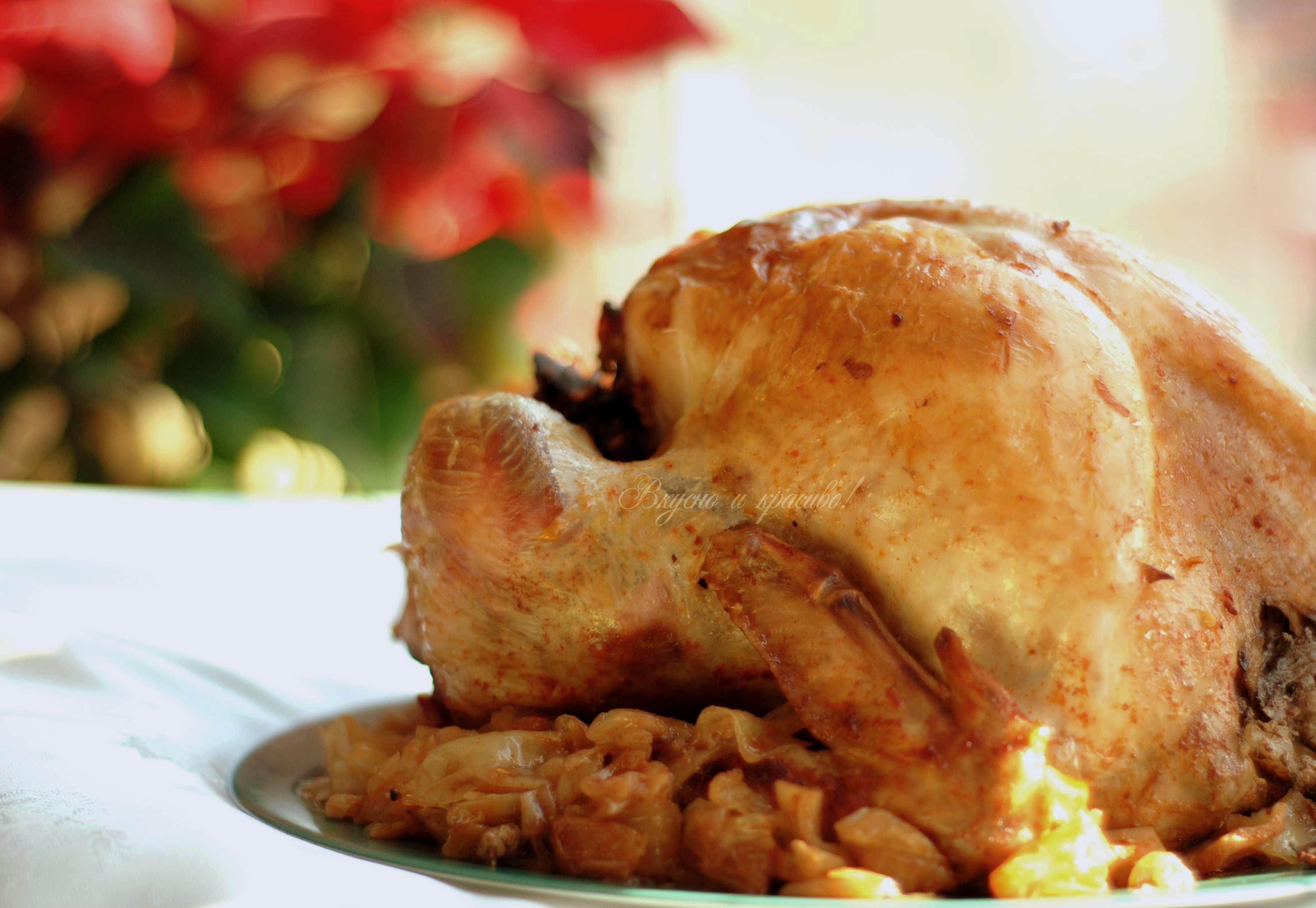 Коледна пуйка с киноа и ядки