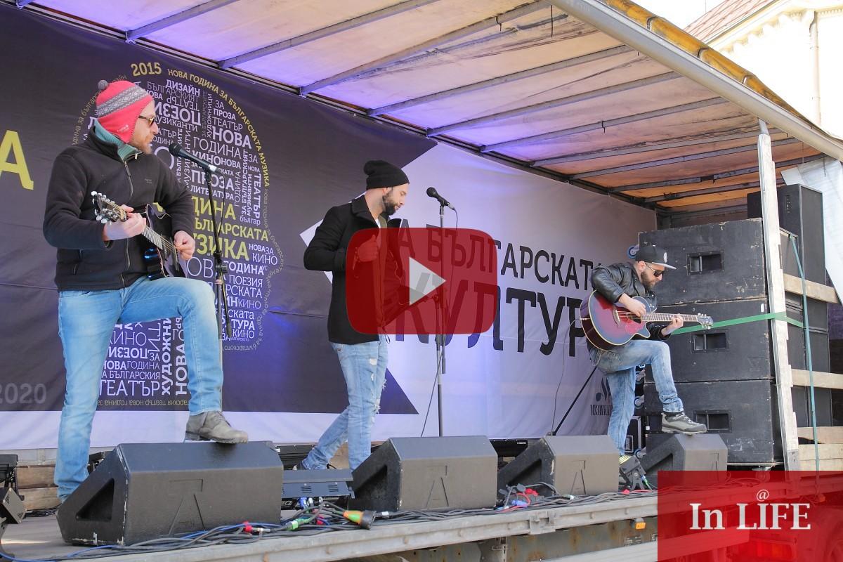 Нова година за българската култура