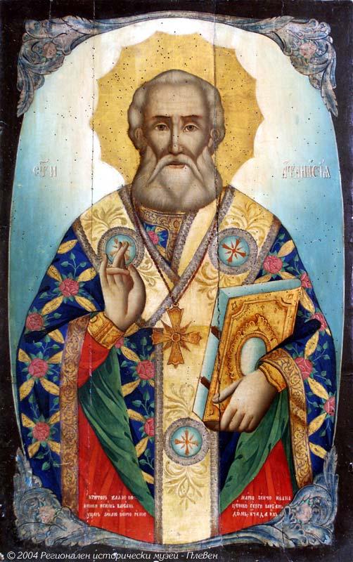 sv-atanas-veliki