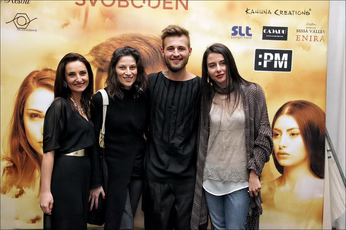 Кристи Мартинова, Маргарита Будинова, Ангел Ковачев и Дорина Стоянова