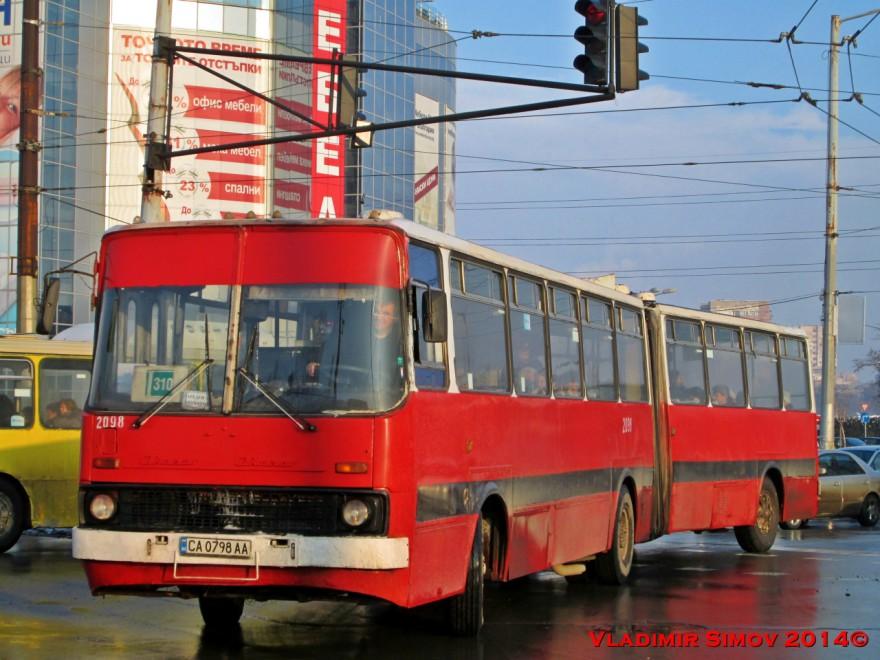 Икарус - една легенда спира да се движи в София