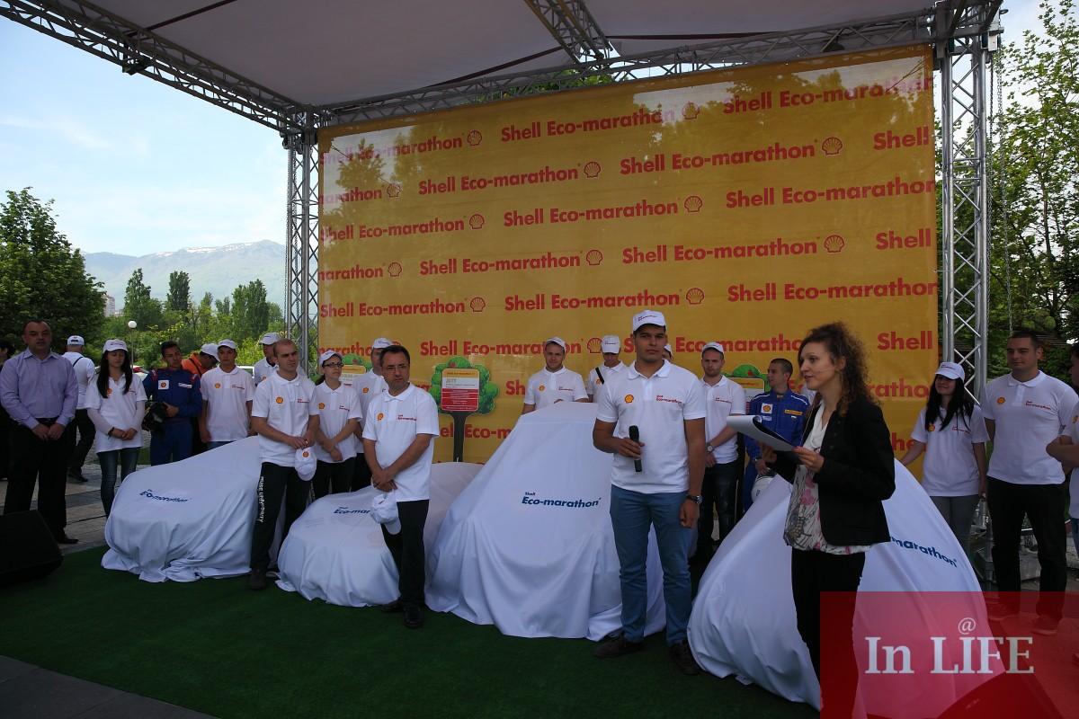 Shell представи българските отбори участници на Shell Eco-marathon 2015