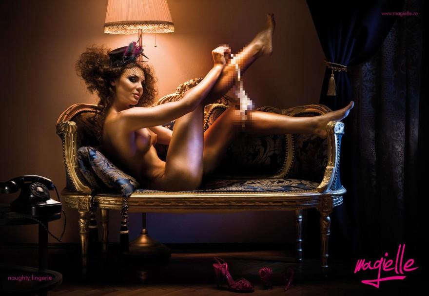 provokativnosexybelio-Magielle---naugty-lingerie