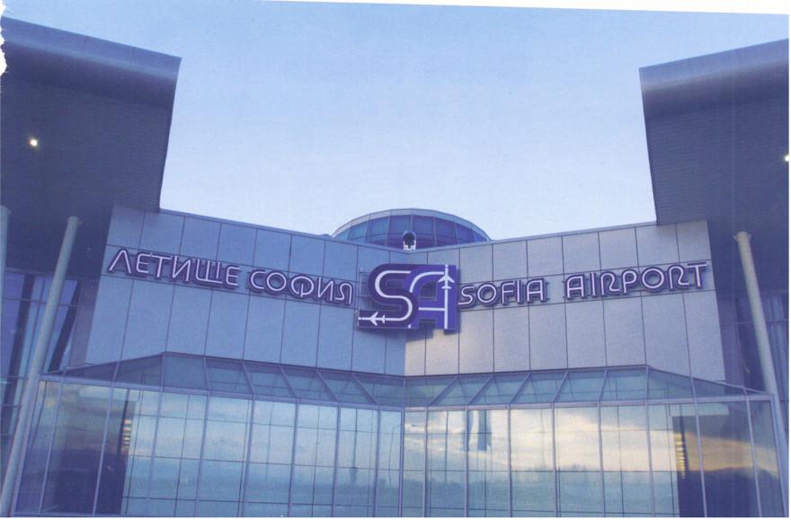 11% повече пътници през август на летище София