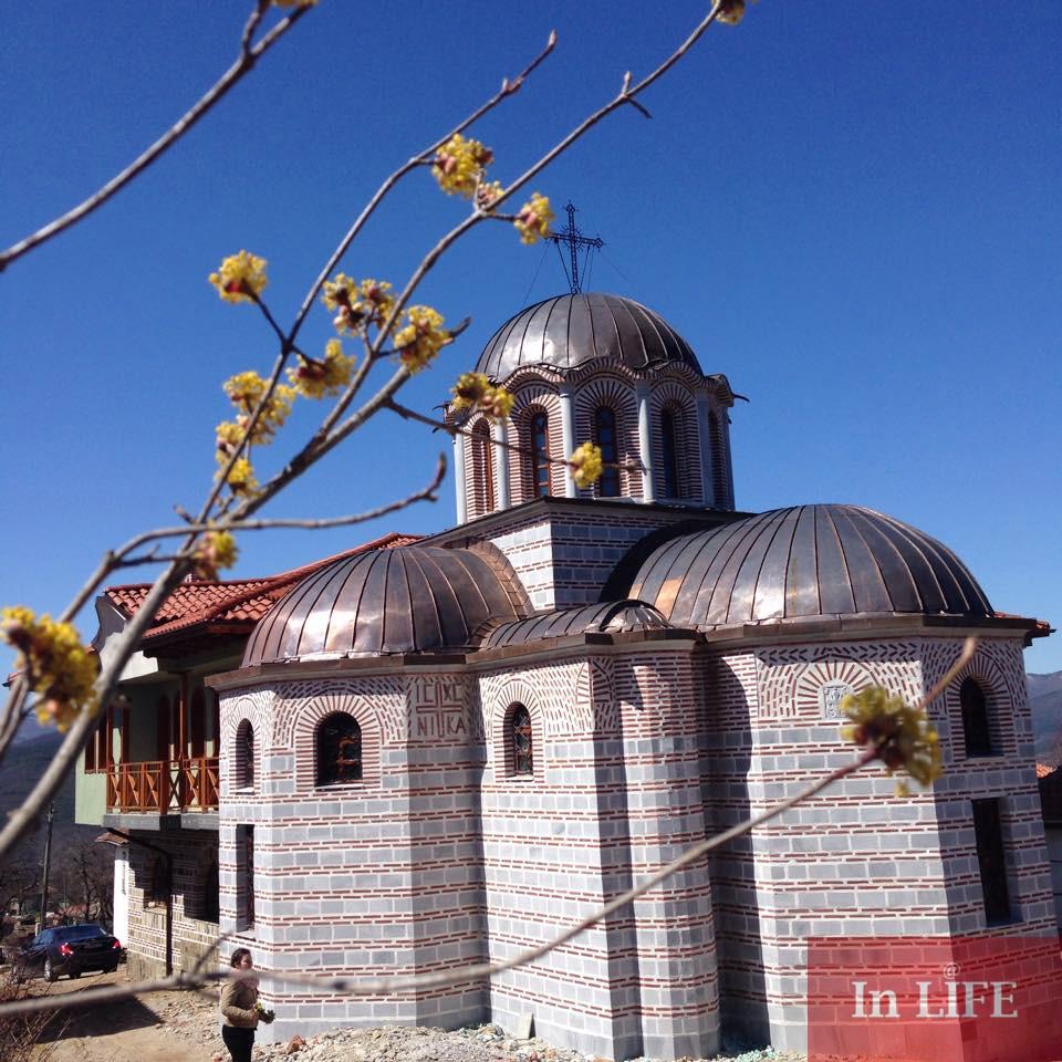 Манастир Свети Пантелеймон в с.Смиров дол