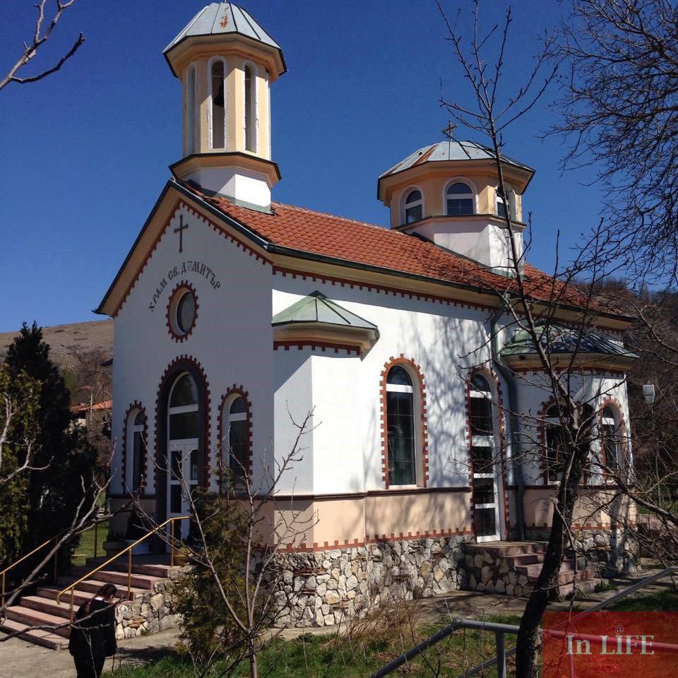 Храм Св. Димитър в гр. Пещера