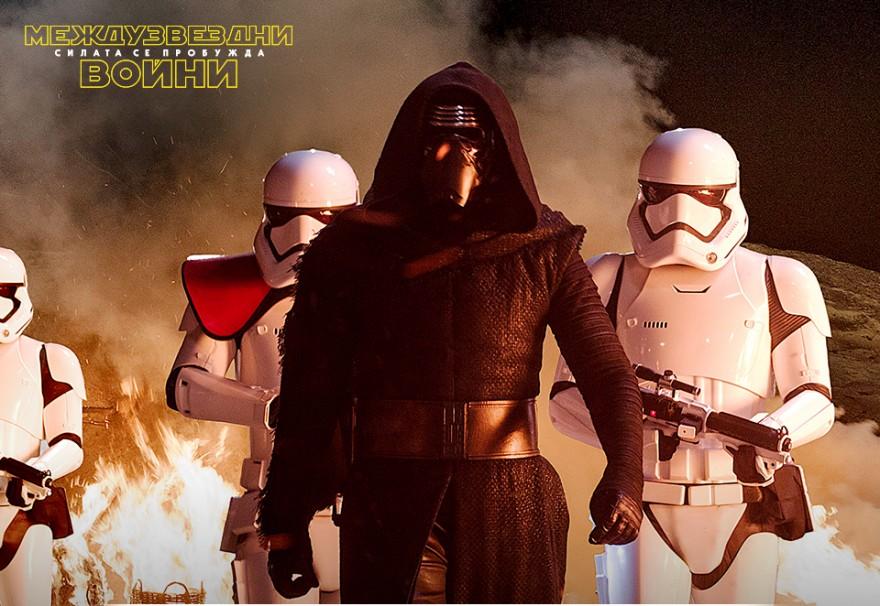 """Гледайте БГ трейлър на """"Междузвездни войни: Силата се пробужда"""""""