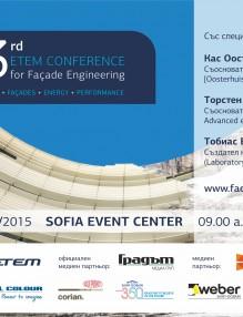 Facade Conference