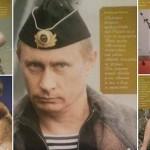 Кучето на Бойко се появи в календара на Путин за 2016 (Видео)