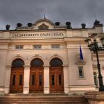 Bulgarian_Parliament