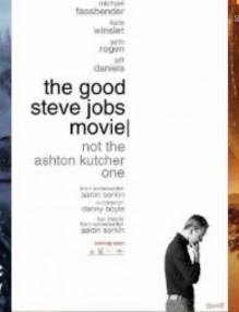 А ако номинациите за Оскар казваха истината?