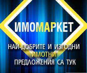 Имомаркет