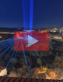 Велико Търново - 3D мапинг