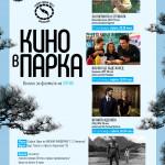 vparka_poster