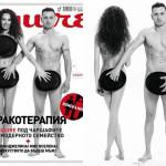 Александър Сано и Нели Атанасова на корицата на Esquire.