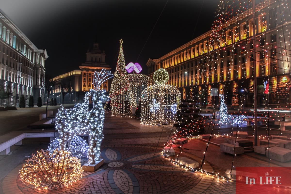 Коледните светлини на София