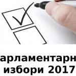 izbori2017-598x445
