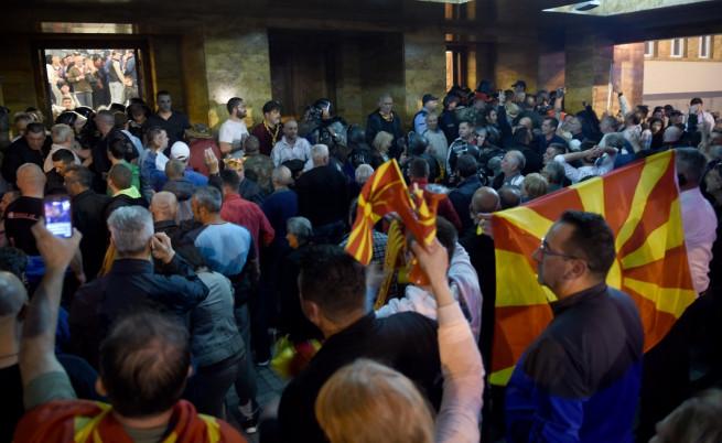 655-402-makedoniia-parlament
