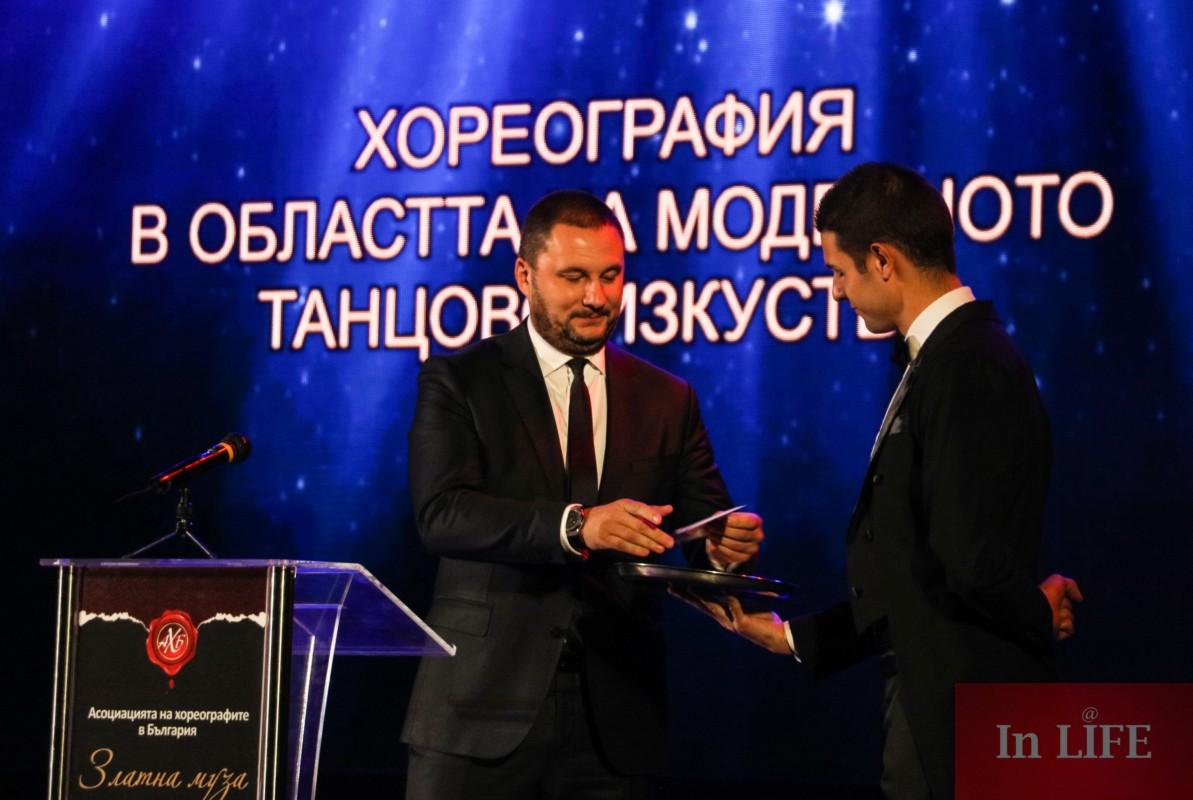 Златна муза 2017. На снимката: Сотир Немов връчва наградата за Хореография в областта на модерното танцово изкуство