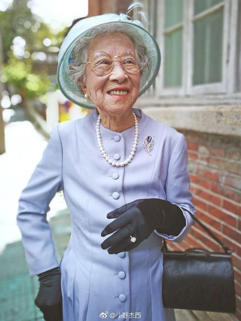 """Китайската """"Елизабет II"""" / снимка: yahoo.com"""