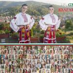 Аз съм Българка представяне3