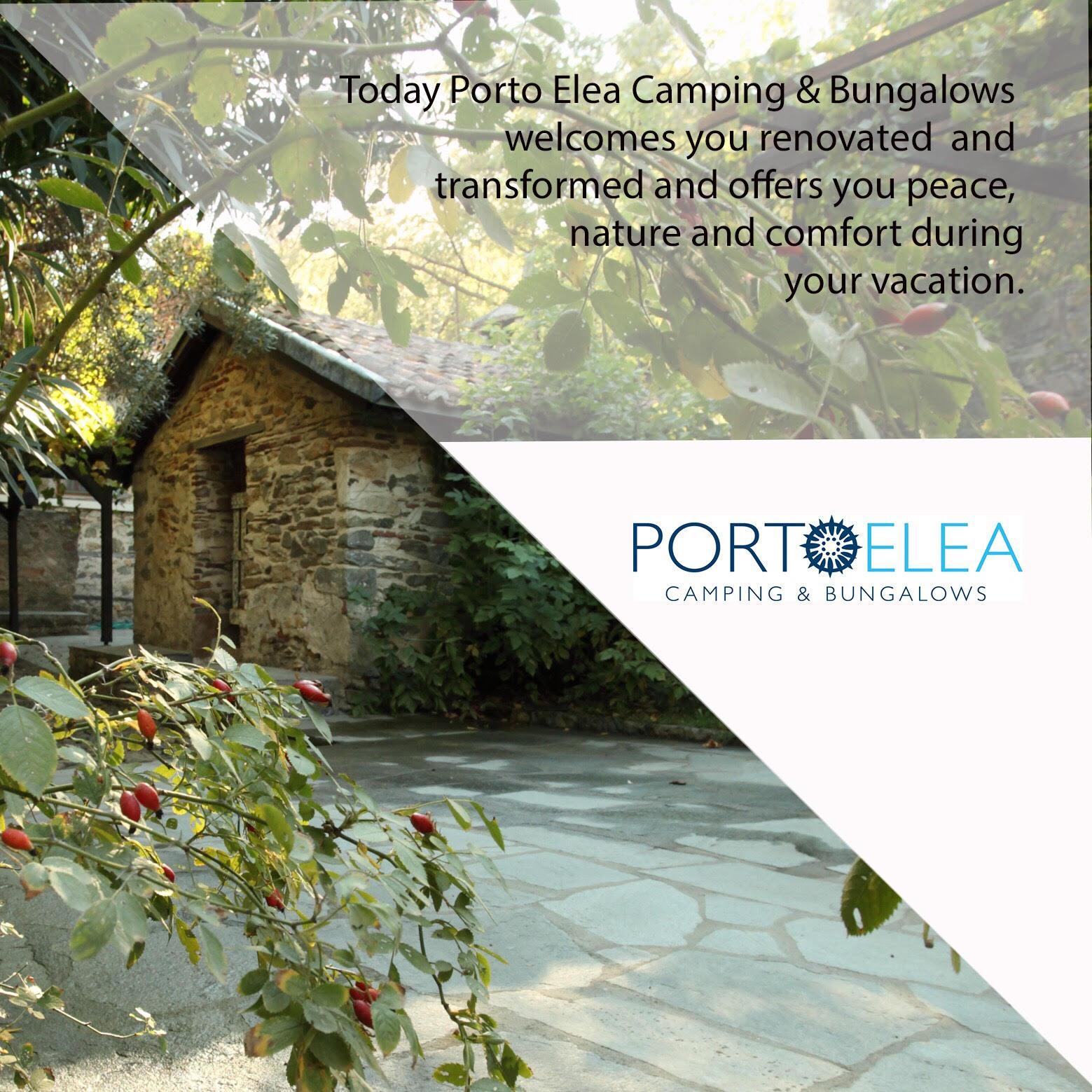 Порто Елеа - едно райско кътче за ценителите./сн: Прес инфо