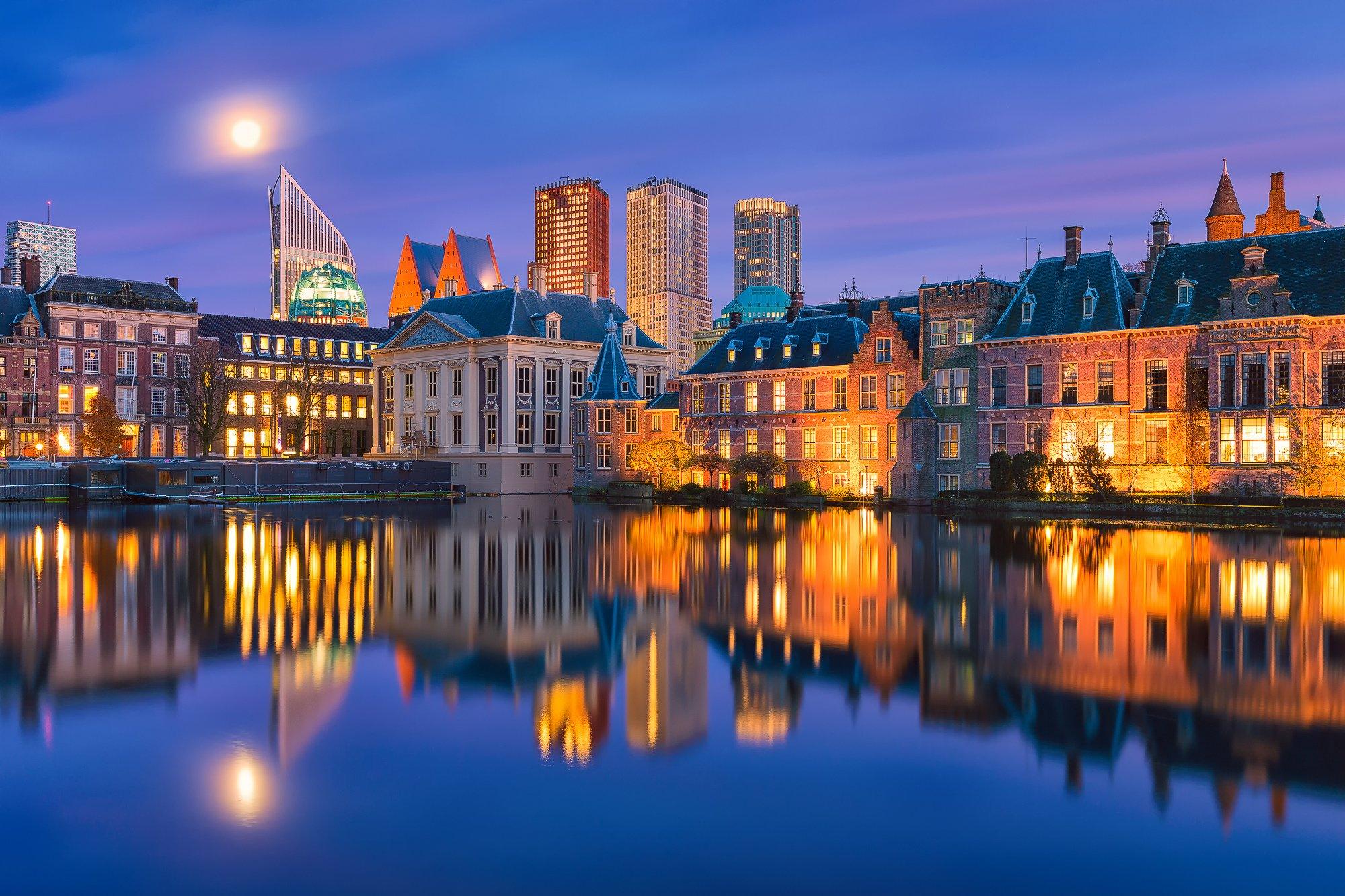 Хага, Холандия