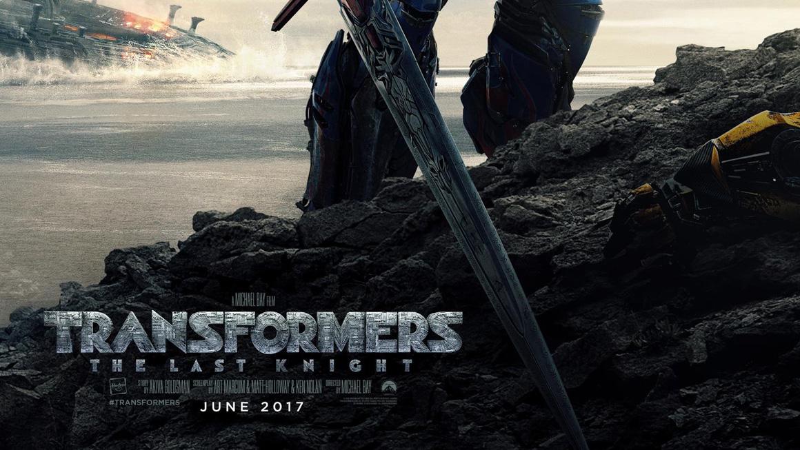 """Официалният постер на """"Трансформърс: Последният рицар"""""""