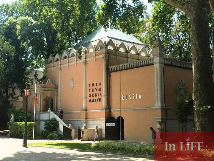 Павилионът на Русия в Джардини