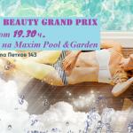 Miss MAXIM Beauty Prix