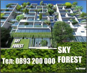 SKY Forest Residens