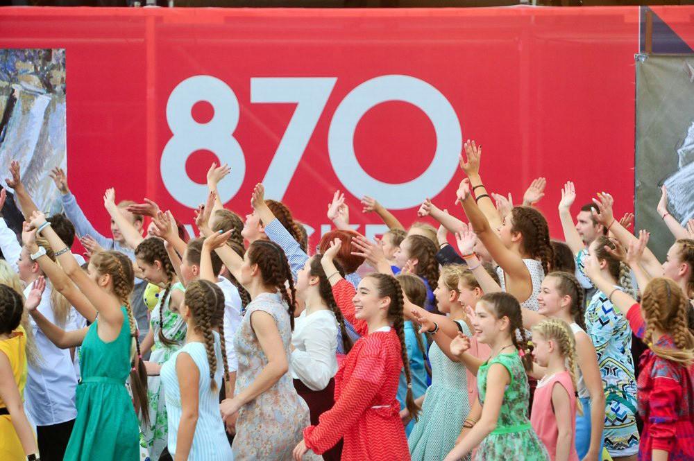 Честваният ана Червения площад по случай 870-та годишнина на Москва