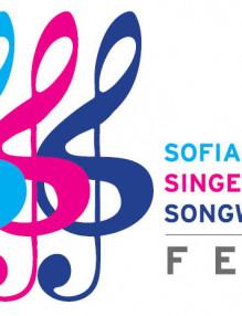 Logo Sofia Singer Songwriter Fest