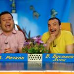Васил Василев Зуека и Митко Рачков