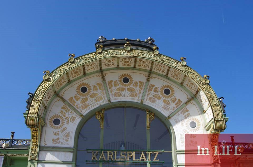 Най-старата станция на метрото на Карлсплац, по проект на Ото Вагнер