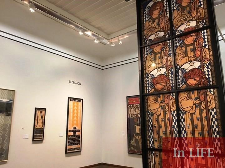 Витражи и постери от периода на Сецесион, Музей Леополд, Виена