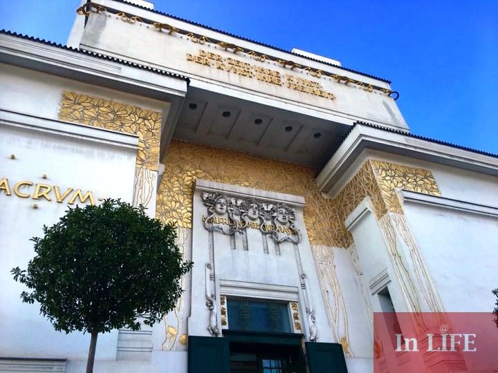 Музей Сецесион, Виена