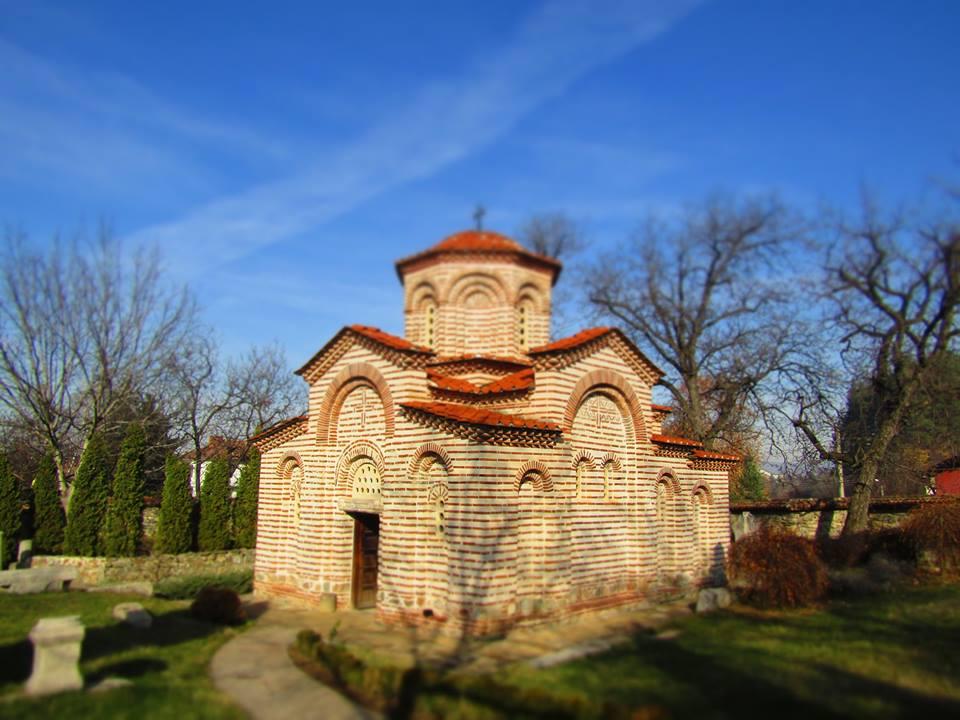 """църквата """"Св. Георги"""" в град Кюстендил"""