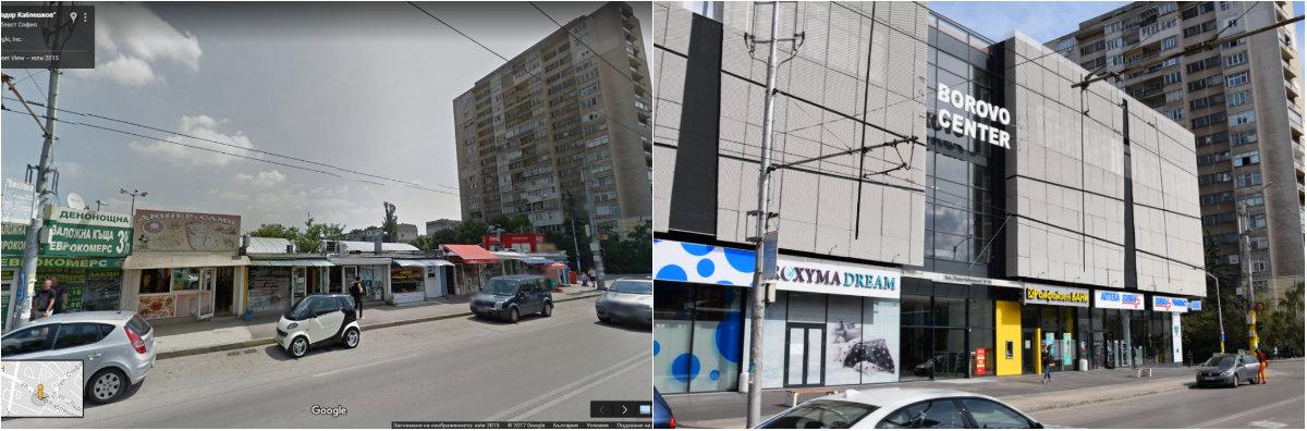 Районът при пазара в Борово - 2012 и 2017 г.