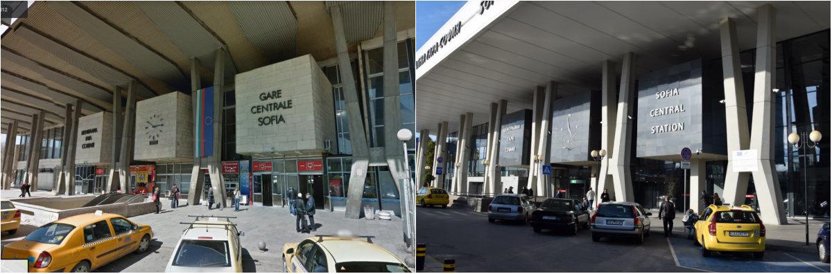 Централна гара - сравнение между 2012 и 2017 г.
