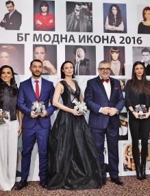БГ Модна икона 2016