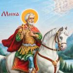 saint-mina