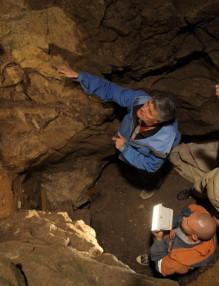 археологически открития