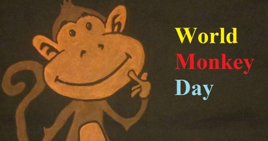 маймуните