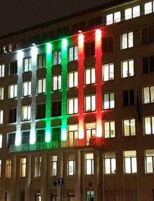 Брюксел в български цветове