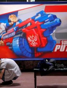 СуперПутин