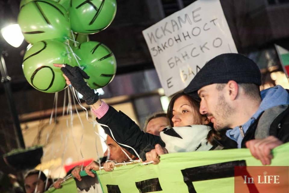 Девет протеста ще блокират София днес