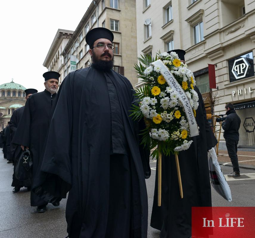 София - 140 години от Освобождението от турско иго