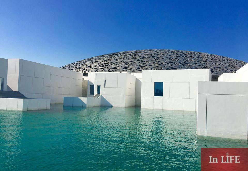Музеят Лувър в Абу Даби
