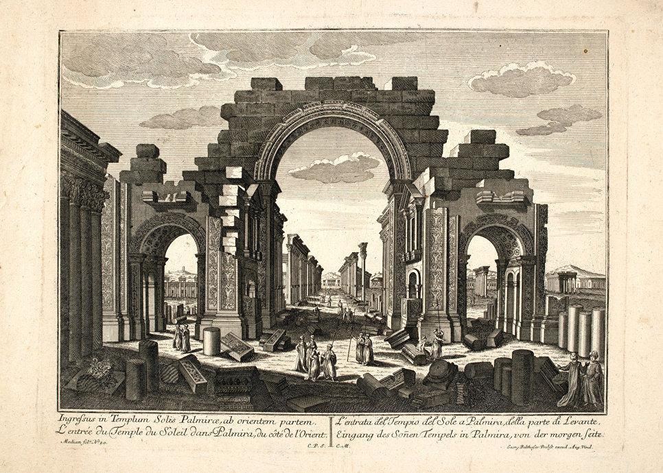 Вход в храма на Слънцето в Палмира от източната страна 1770 г.